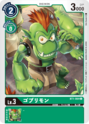 Goburimon BT1-064 (DCG)
