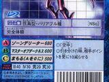 Card:Velgemon