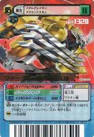 WarGreymonX-DM02-093