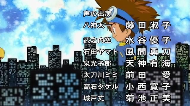 Digimon Adventure - ED - I wish