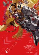 Digimon Adventure tri 3 póster JP