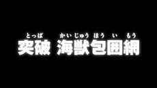 List of Digimon Adventure- episodes 26.jpg