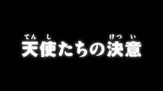 List of Digimon Adventure- episodes 64.jpg