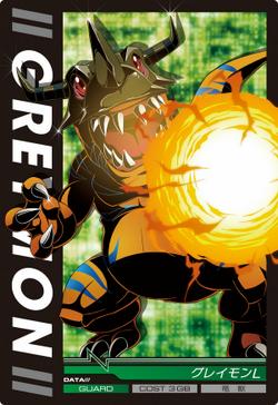 Greymon L 1-006 (DJ).png