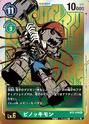 Pinochimon BT2-049 (Alt) (DCG)