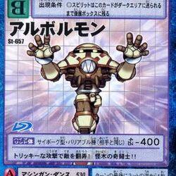 Card:Arbormon