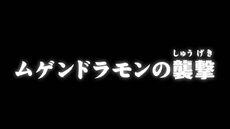 List of Digimon Adventure- episodes 48.jpg