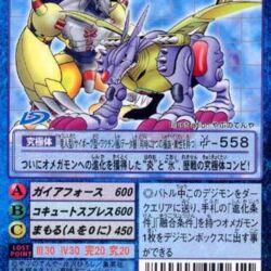 Card:Warg & Melga
