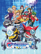 Appli Monsters 3DS poster