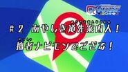 Episodio 2 Digimon Universe Appli Monsters