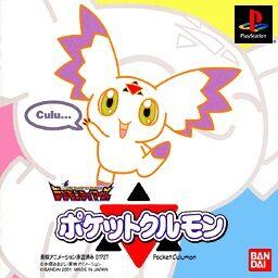 Digimon Tamers Pocket Culumon.jpg
