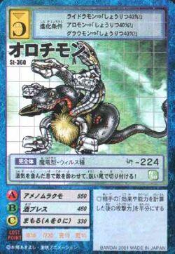 Orochimon St-360 (DM).jpg