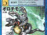 Card:Orochimon