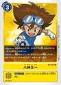 Yagami Taichi BT4-094 (DCG)