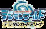 Digitalcardarena logo.png