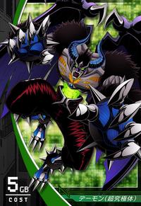 Demon (Super Ultimate) 98-001 (DJ).png