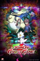 Digimon Ghost Game 2