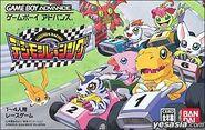 Digimon Racing Boxart01