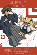 Digimonadventure tri poster newyear