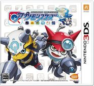Game applimonsters 3ds 2