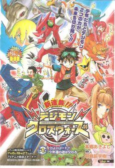List of Digimon Xros Wars chapters 1.jpg