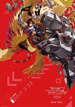Loss (Promotional Poster).jpg