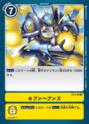 Seven Heavens ST3-16 (DCG)