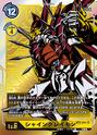 ShineGreymon BT2-041 (Alt) (DCG)