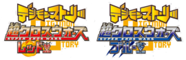 XW Red & Blue logo.png