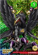 Yatagaramon Crusader card