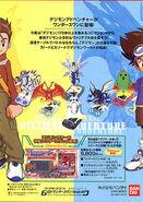 Digimon Adventure anode cathodetamer promo 2