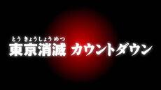 List of Digimon Adventure- episodes 18.jpg