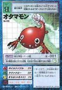 Otamamon Rojo-Bo-418