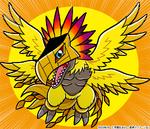 Digimon Twitter 2021-06-12 b