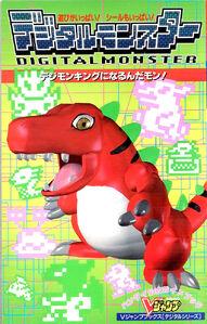 Digital Monster I'll Become the Digimon King!.jpg