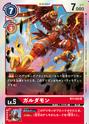Garudamon BT1-022 (DCG)