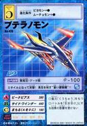 Pteramon Bo-478