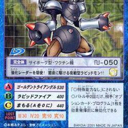 Card:BlackRapidmon