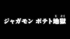 List of Digimon Adventure- episodes 39.jpg