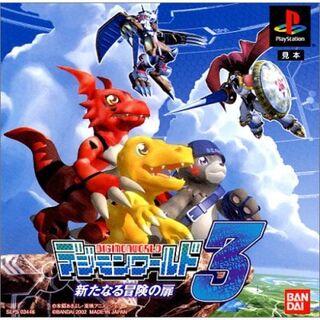 Game digimonworld3 cover.jpg
