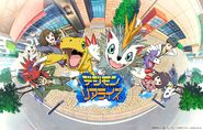 Digimon ReArise Promotional Poster