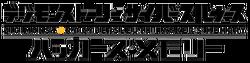 Dscs hackersmemory logo.png