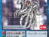 Card:SkullGreymon