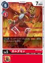 Garudamon BT2-015 (DCG)