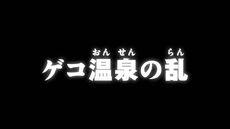 List of Digimon Adventure- episodes 53.jpg