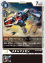 MetalMamemon BT3-071 (DCG)