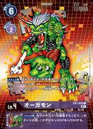 Dcg-EX1-059(平行卡)