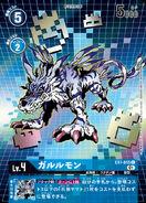 Dcg-EX1-015(平行卡)