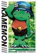 Kamemon-Djt-3-038 front