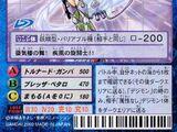 Card:Kazemon